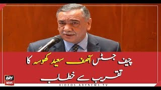 Chief Justice of Pakistan Asif Saeed Khosa addresses ceremony