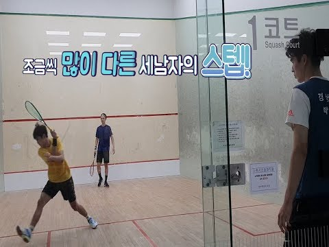 [영훈TV]세 훈남의 각기다른 스쿼시 스텝 훔쳐보기 (with 이건동선수,박종명선수))