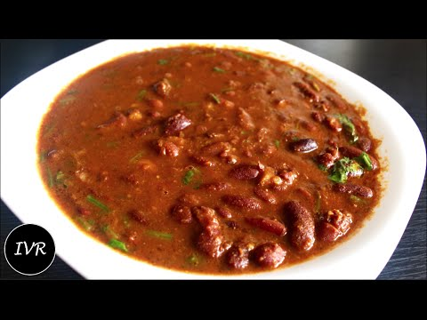 Rajma Masala Recipe | Jammu Rajma Masala Curry | Kidney Beans Curry | Indian Vegetarian Recipe