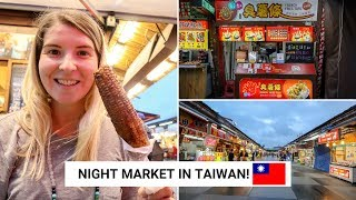 TRYING FOOD AT HUALIEN NIGHT MARKET IN TAIWAN! | Hualien Vlog
