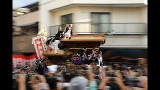 平成30年9月15日 岸和田旧市だんじり祭り 宵宮午前~午後曳行(パレード外)