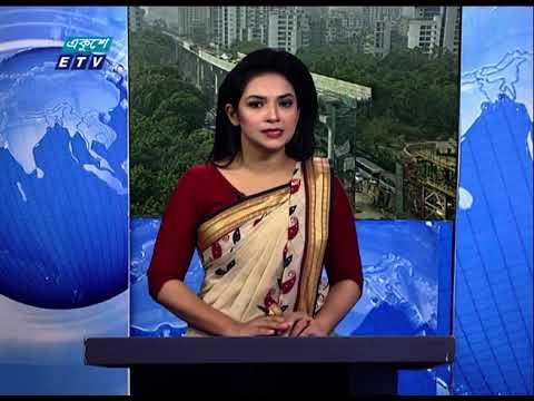 09 AM News || সকাল ০৯টার সংবাদ || 09 May 2021 || ETV News