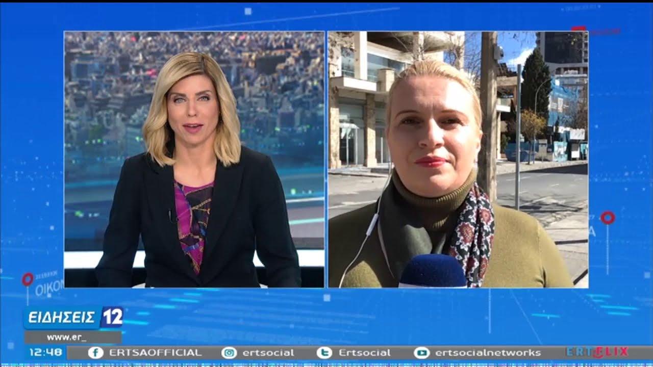 Κύπρος: Έρευνα από τον αρχηγό της Αστυνομίας για περιστατικά με διαδηλωτές | 14/2/2021 | ΕΡΤ