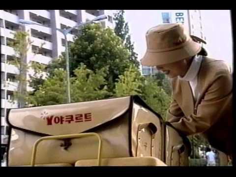 야쿠르트아줌마 영상 모음