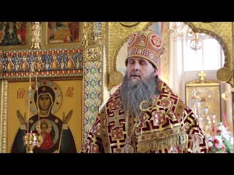 Слово митрополита Даниила в Светлый вторник