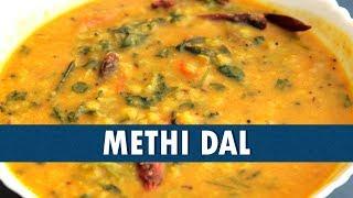 methi dal recipe telugu - 免费在线视频最佳电影电视节目