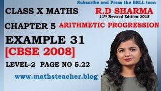 rd sharma class 10 solutions linear equations - ฟรีวิดีโอ