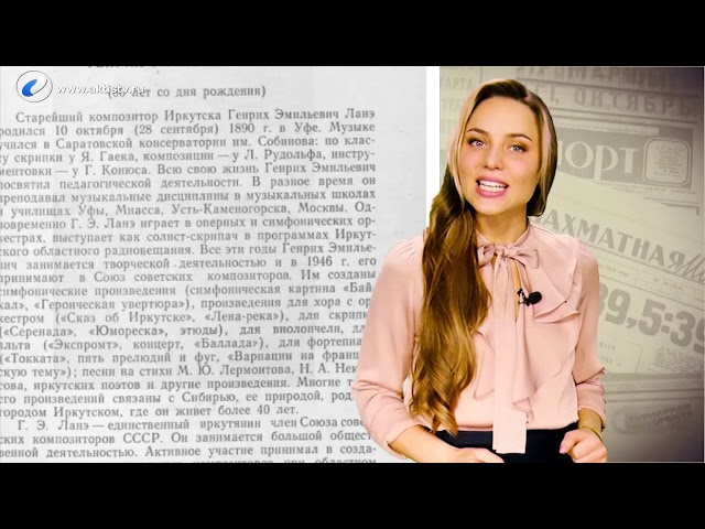 Ну и денёк 10 октября 2019