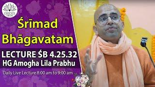 Srimad Bhagavatam(4-25-32) By HG Amoghlila Prabhu On 15th April, 2017.
