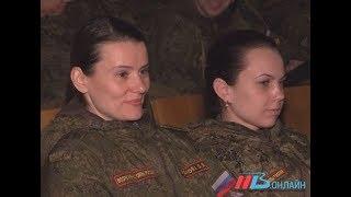 Накануне 23 Февраля в Волгограде с праздником поздравили и женщин