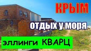 Лодочный кооператив в крыму на черном море
