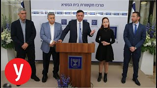 נציגי מפלגת העבודה בפגישה עם נשיא המדינה ראובן ריבלין להמליץ על חבר הכנסת שירכיב את הממשלה