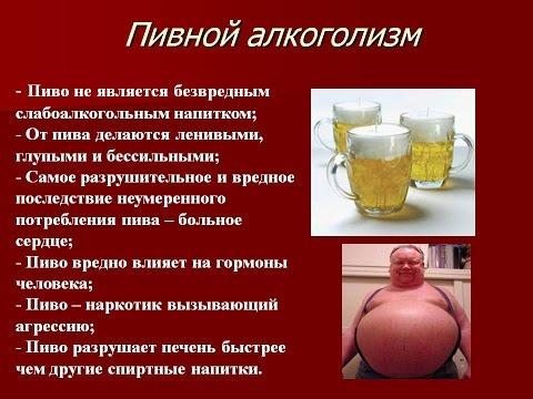 В наркологии лечат от алкоголизма