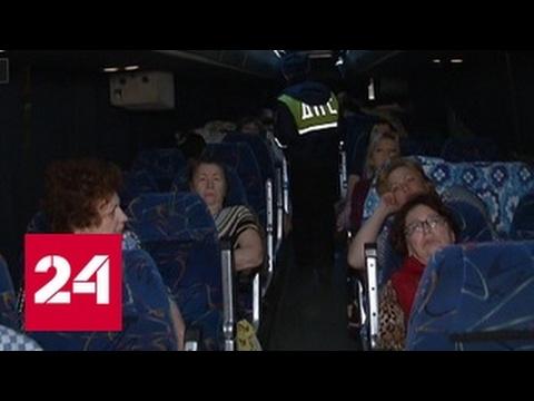 Особенности дальних маршрутов: с какими нарушениями перевозят пассажиров