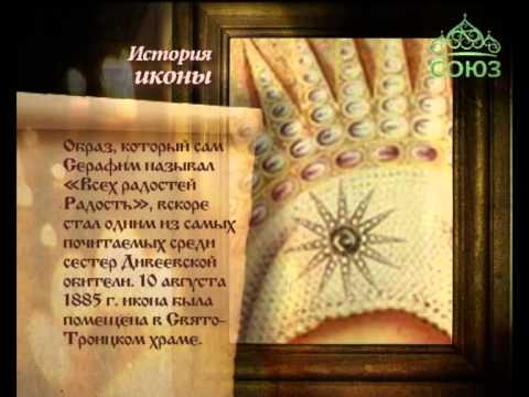 Молитвы православные канон за болящего