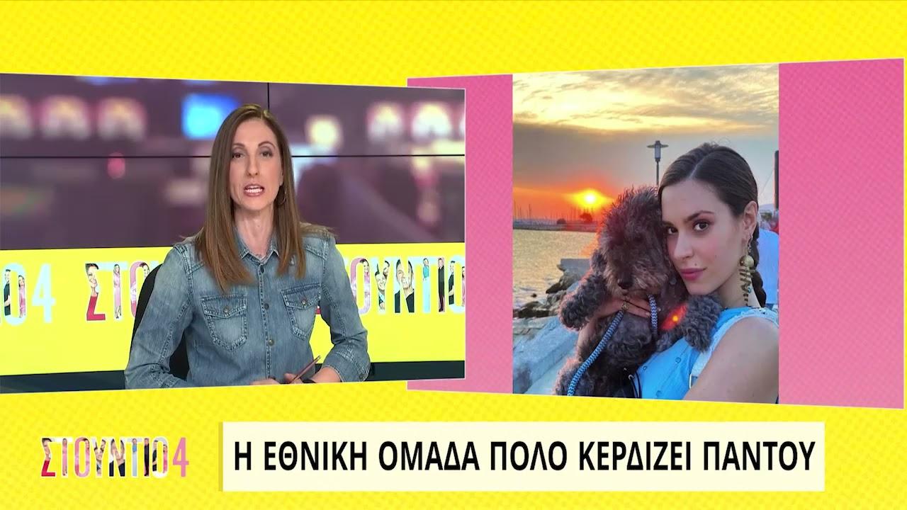 Εθνική Πόλο: «Στέφανα» για δύο Ασημένιους Ολυμπιονίκες | 23/09/2021 | ΕΡΤ