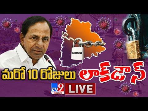 మరో 10 రోజులు లాక్ డౌన్.. LIVE : Telangana Lockdown - TV9 Digital LIVE