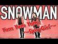 【DanceVideo完全再現】SnowManの'Yum Yum Yum~SpicyGirl~'をフルで踊ってみた