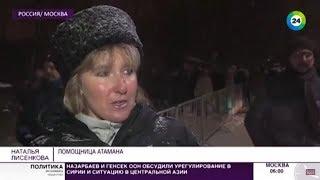 Добровольцы казаки ТМО ВБКВ в новостном сюжете телеканала МИР24