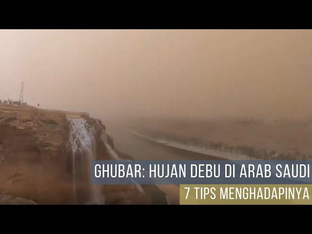 Ghubar: Hujan Debu di Tanah Arab
