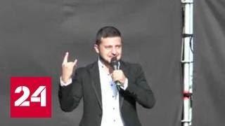 Главный юморист Украины предан анафеме