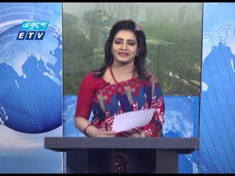 02 PM News || দুপুর ০২টার সংবাদ || 21 January 2021 || ETV News