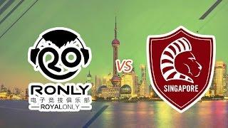 [23.07.2016] Trung Quốc Ronly vs Singapore Lions [EACC 2016]