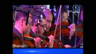 اغاني طرب MP3 فنانة العرب نوال الكويتية حفل الراية أغنية 10 طمن قلبي Nawal - tammen Galbi in alraya تحميل MP3