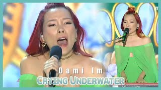 [HOT]  Dami Im    Crying Underwater ,  임다미     Crying Underwater   Show Music Core 20191019