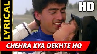 Chehra Kya Dekhte Ho with Lyrics | Kumar Sanu, Asha Bhosle
