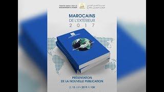 Présentation «Marocains de l'extérieur» 2017