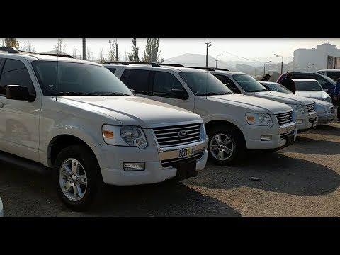 16 ноября 2019г....   Автомобили из Армении, самые реальные цены на 16-17 ноября 2019 г. видео