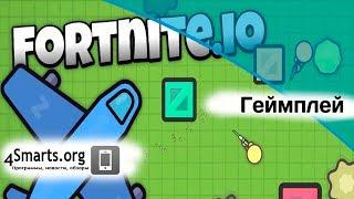 Королевская битва на Android и iOS играй с друзьями ZombsRoyale.io 2D Battle Royale Геймплей / Обзор