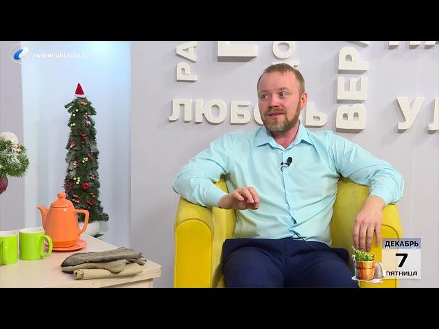 Гость программы «Новый день»: Максим  Жердев