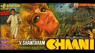 Tumhi Ho Mere Apne Lata Mangeshkar Film Chaani Music