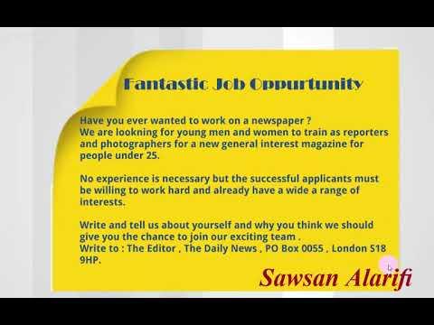 إنجليزي ثالث ثانوي: business letter، أ. سوسن العريفي