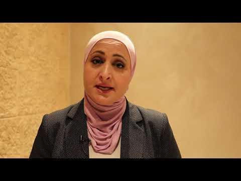 الدكتورة سوسن الدعجه - المجلس الأعلى للسكان
