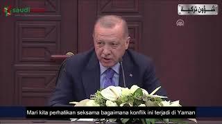 "Turki Ingin Buka ""Halaman Baru"" Dengan Negara-negara Arab Teluk"