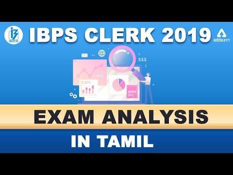 IBPS Clerk Prelims 2019 Exam Analysis & Good Attempts | In Tamil