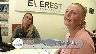 Отзыв Оксаны о застройщике Эверест стройхолдинг