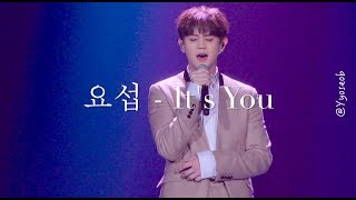 【4K】181111 양요섭 It's You Mini Concert In HONGKONG