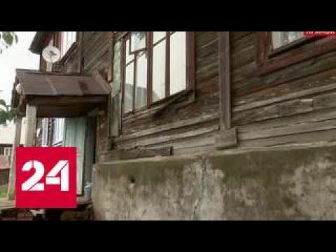 Вопрос из Ижевска про ветхое аварийное жильё. Прямая Линия с Путиным 15 июня 2017
