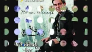 تحميل اغاني YouTube - حاتم العراقي - هانت العشرة - Hatem Al-IraQi - Hanat El Eshra.flv MP3
