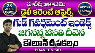 Daily Current Affairs in Telugu   28 APRIL 2021   Hareesh Academy   APPSC   TSPSC   Group2   SI-PC