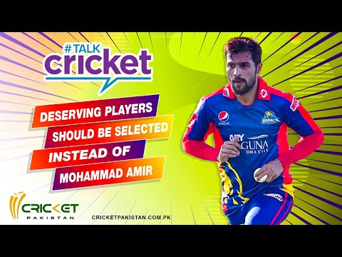 Deserving players should be selected instead of Amir