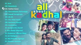 Best Love Songs | Tamil | Jukebox