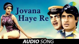 જોવાના હાયે રે   Audio Song   Bombay To Goa