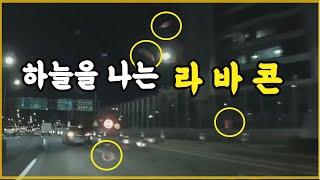 오늘도 몇차례 레전드 갱신하는 한문철TV