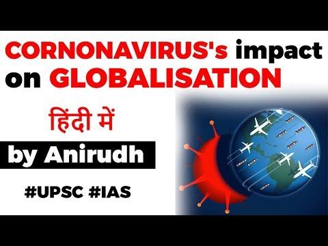 Coronavirus impact on Globalisation, Will Covid 19 END Globalisation? Current Affairs 2020 #UPSC2020