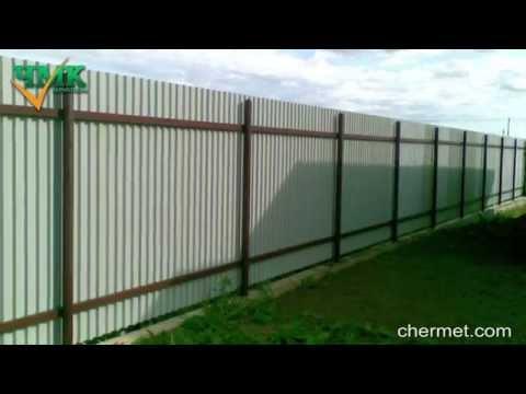 Дешевый забор из профнастила